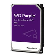 "WD HDD 3.5"" 3TB AV 64MB SATA 6GB/S PURPLE"